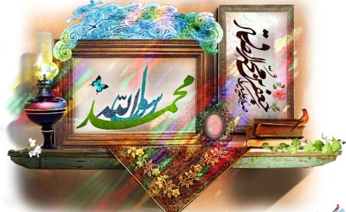 پیشنهاد عیدانه هنرلند مناسبت ولادت فرخنده حضرت محمد (ص)