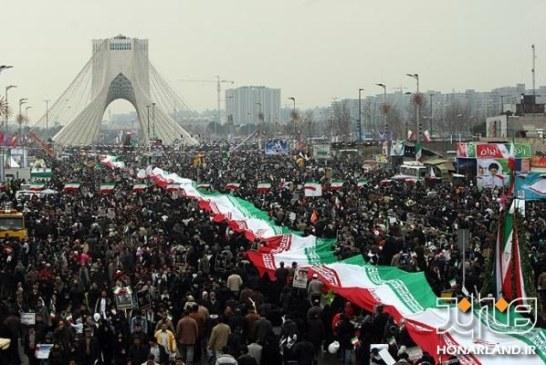 بسته پیشنهادی روز خوب پیروزی – ۲۲ بهمن ۱۳۹۴