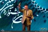 فهرست کامل برگزیدگان سی وچهارمین جشنواره تئاتر فجر