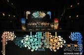 آغاز پرواز نتها: سی ویکمین جشنواره موسیقی فجر