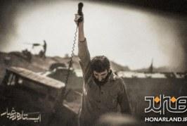 نقد فیلم های سی وچهارمین جشنواره فیلم فجر:«ایستاده در غبار»