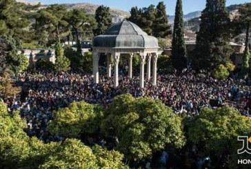 روز حافظ | بازخوانی ترانه ی قدیمی حافظ بیا دوباره