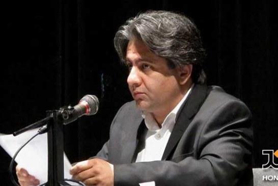 شعرجدیدی از ترانه سرای معاصر«افشین یدالهی»