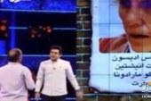 واکنشها به اجرای بحث برانگیز «فرزادحسنی»در برنامه اکسیر
