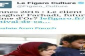 پیش بینی های مطبوعات فرانسه درباره «فروشنده»
