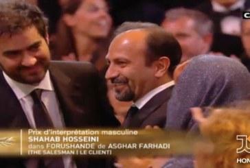 مراسم اختتامیه جشنواره کن ۲۰۱۶/فوری:  شهاب حسینی نخل طلای بهترین بازیگر مرد کن ۲۰۱۶ را دریافت کرد