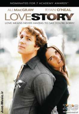 love-story-1
