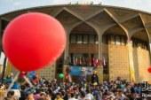 اختتامیه جشنواره ی تئاتر عروسکی- مبارک