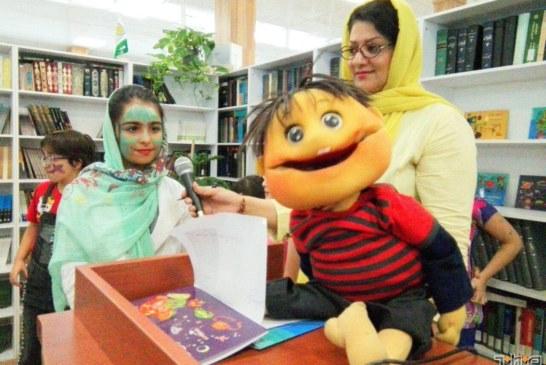 قشنگ ترین جای دنیاکجاست:جشن رونمایی از چهار کتاب ویژه کودکان