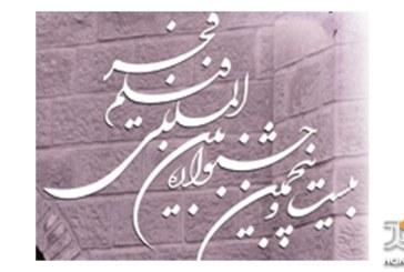 مروری بر جشنواره فیلم فجر- قسمت بیست و پنجم