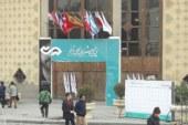 جشنواره فیلم فجر روشن ، تئاتر فجر خاموش
