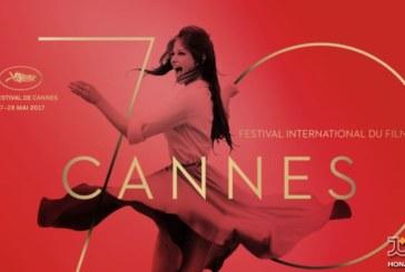 حضور پر رنگ سینمای ایران در جشنواره کن ۲۰۱۷