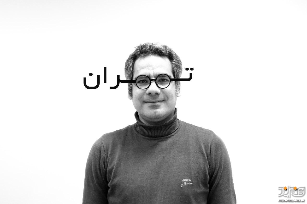 """مجموعه کانکریت""""تهران"""" از امید نقیبی نسب قسمت دوم"""