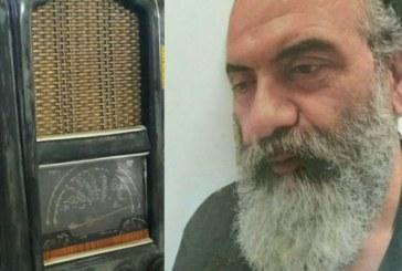 برای یک رادیویی تمام عیار: سید امیر کطائیان
