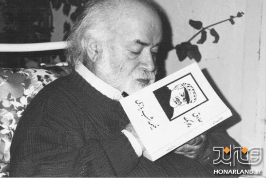 صادق چوبک نویسنده آزاد اندیش ایرانی