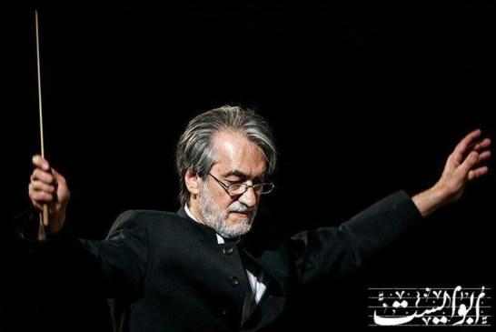 بزرگداشت مجید انتظامی | گزارش اختصاصی هنرلند| تالار سوره حوزه هنری