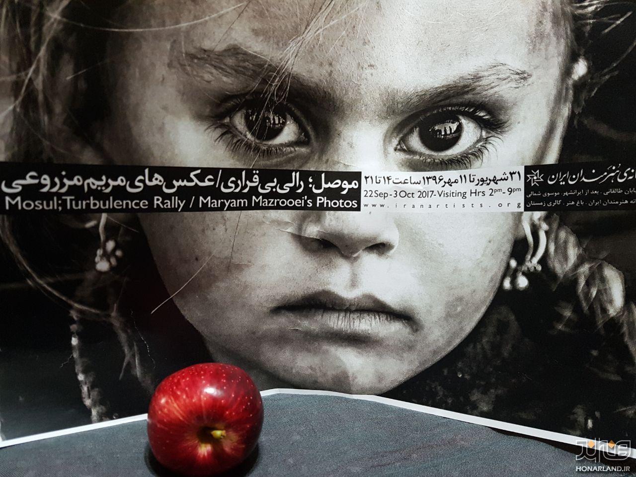 موصل رالی بی قراری   نمایشی بی پرده از واقعیت جنگ در کشور بی ثبات