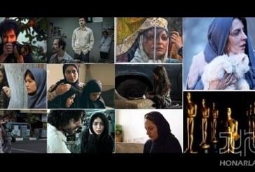 اسکار ۲۰۱۸ و شانس سینمای ایران   جبار آذین