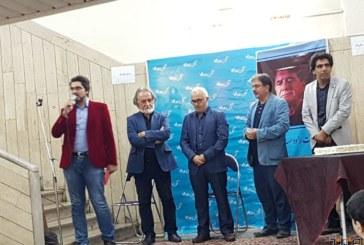 جشن تولد استاد شجریان |تهران شهریور۱۳۹۶ |جشن مردمی
