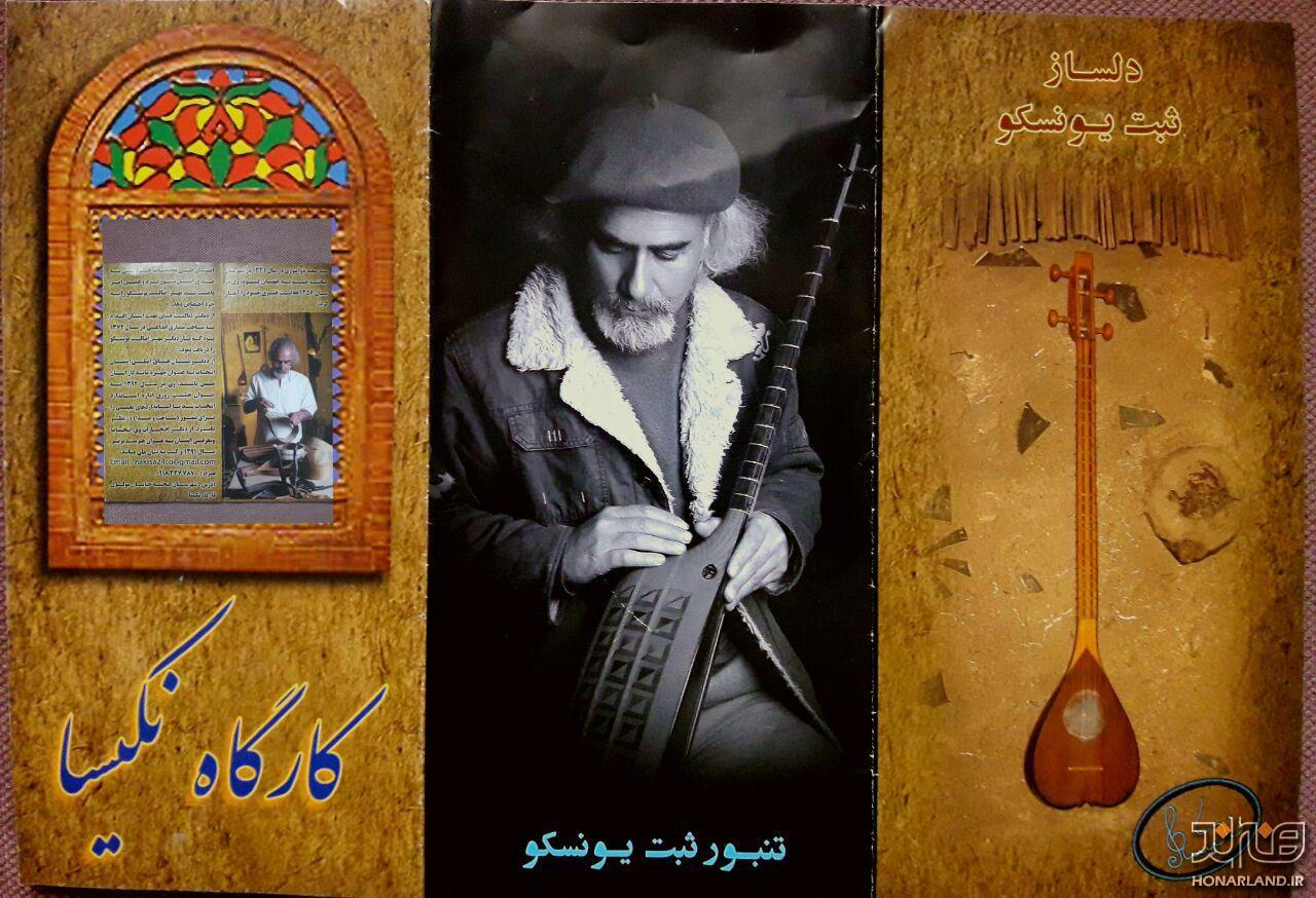 سید سعید ذوالنوری |سه تار،بهانه ای برای دیدار با چهره ای ماندگار