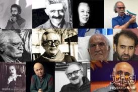 چرا هیچ نویسنده ایرانی برنده جایزه ی نوبل ادبیات نشده است؟