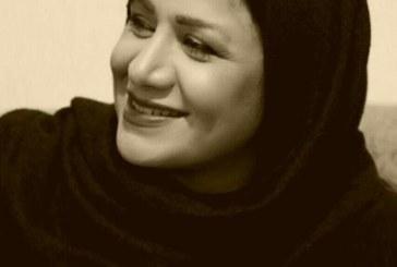 فهیمه سلیمانی| از فیلمنامه تا رمان | قسمت اول