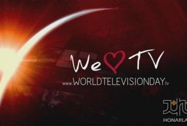 روز جهانی تلویزیون و نگاهی به وضعیت تلویزیون در ایران