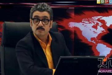 بررسی وضعیت تلویزیون و نقشهای ارتباطی آن در ایران | بخش سوم