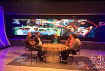 بررسی وضعیت تلویزیون و نقشهای ارتباطی آن در ایران – بخش اول