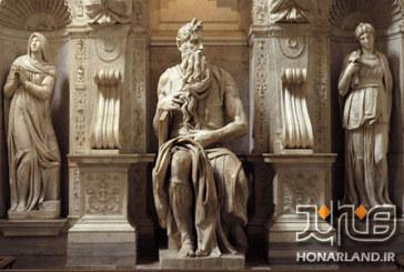 تندیس موسی (ع) اثر میکل آنژ | تفسیری از استاد فرهنگ ارشاد