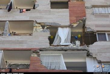 کرمانشاه سلام ؛ کرمانشاه درود | دلنوشته ای برای هموطنان زلزله زده