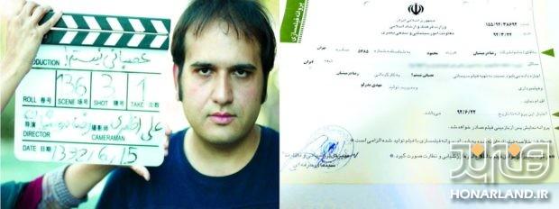مجوز ساخت من عصبانی نیستم به کارگردانی رضا درمیشیان
