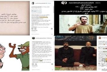 واکنش اینستاگرامی هنرمندان نسبت به تصمیم جدید دولت + عکس