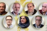 داوران سی و ششمین جشنواره فیلم فجر را بیشتر بشناسید