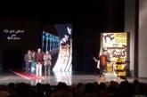 برندگان سی و ششمین جشنواره تئاتر فجر مشخص شدند