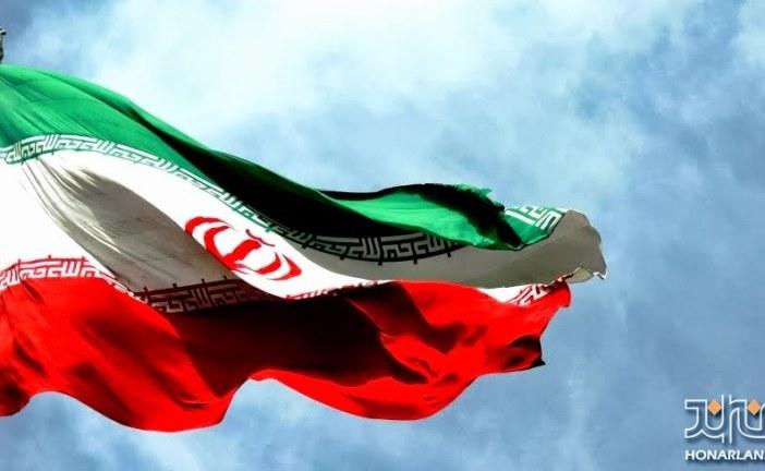 دلنوشته ای برای پرچم ایران