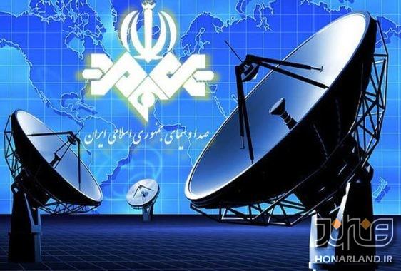 ارتباطات ماهواره ای صداوسیما