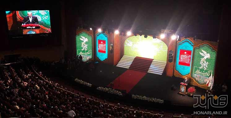 گزارش اختصاصی honarland.ir از اختتامیه ی سی وششمین جشنواره فیلم فجر(فهرست کامل برندگان)