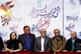 واکنش مستند سازان به روند داوریهای جشنواره فیلم فجر در بخش مستند