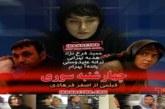 یادی از یک فیلم  |  چهارشنبه سوری اصغر فرهادی
