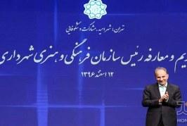 مصاف با اژدهای هفت سر   نامه وارده   تأملی بر چالشهای شهردار تهران در حوزه فرهنگ