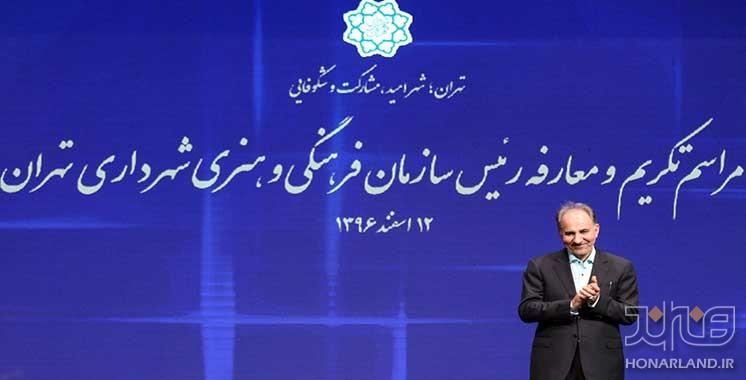 مصاف با اژدهای هفت سر | نامه وارده | تأملی بر چالشهای شهردار تهران در حوزه فرهنگ