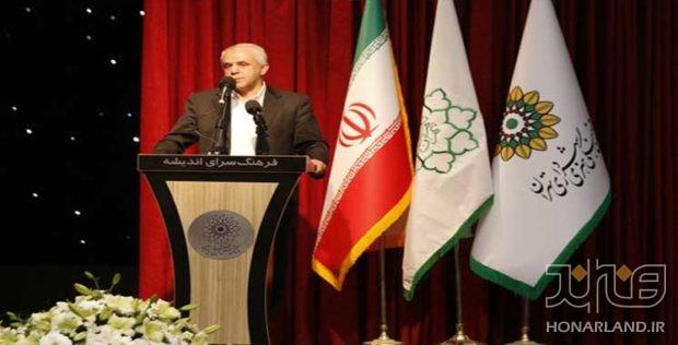 دکتر اوحدی رییس سازمان فرهنگی هنری شهرداری تهران